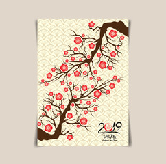 2019 Chinese New Year Greeting poster, flyer or invitation design with cherry blossom flowers and pig