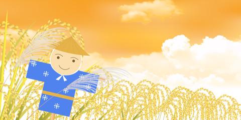 秋 田舎 風景 背景