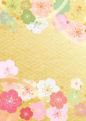 いろいろ桜 和柄