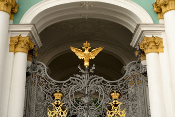 Fragment of Winter Palace building.