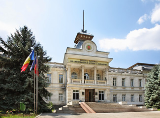 National Archeology and History Museum in Kishinev. Moldova