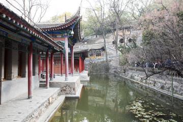 Chine 055