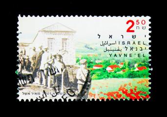 Yavne'el, Centenary of Yavne'el, Kfar Tavor & Menahamiya serie, circa 2001