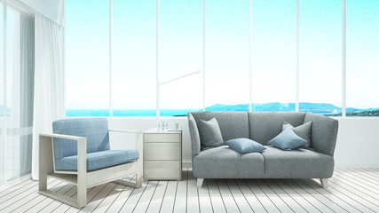 Living room and nature view in lobby or coffee shop - Living room in house or apartment on sea view background - Interior simple design - 3D Rendering