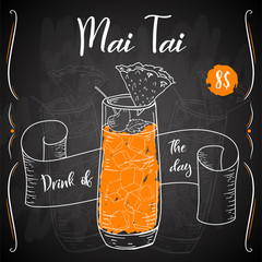 Mai Tai cocktail. Hand drawn drink on white background. Vector illustration