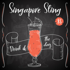 Singapore Sling cocktail. Hand drawn drink on white background. Vector illustration