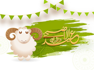 Eid-Ul-Adha, Islamic festival of sacrifice concept with happy sheep and arabic calligraphic golden text Eid-Ul-Adha on green and white background.