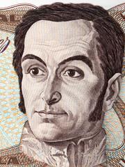 Simon Bolivar portrait from old Venezuelan money