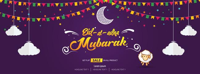 Beautiful Eid al Adha Mubarak Calligraphy text vector template design