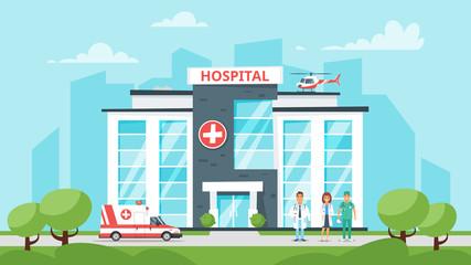 medical hospital building Wall mural