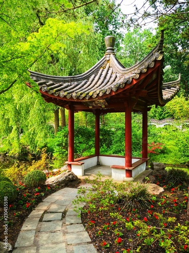 Asiatischer Garten Park Mit Erholung Stock Photo And Royalty Free