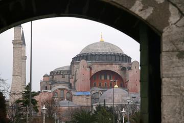 The Famous Ayasofya - Hagia Sophia