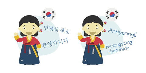Vector illustration of cartoon characters saying hello and welcome in Korean and its transliteration into latin alphabet