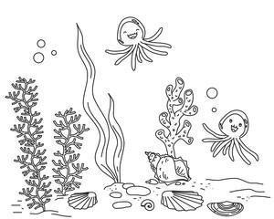Весёлые осьминоги