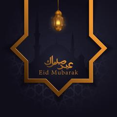 Eid Mubarak vector greeting with arabic calligraphy and islamic background