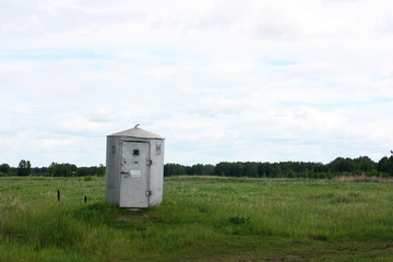 The bomb shelter in the field