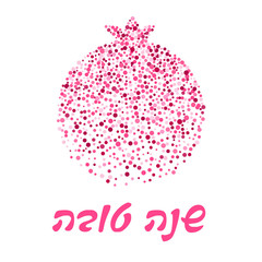 Pomegranate illustration, small dots. Shana Tova greeting card. Rosh hashanah Jewish New Year greeting.