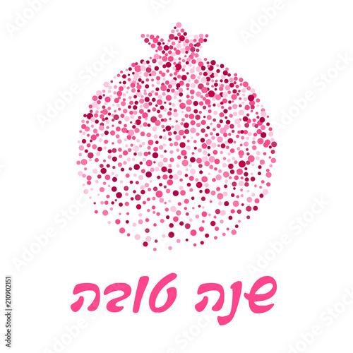 Pomegranate illustration small dots shana tova greeting card rosh pomegranate illustration small dots shana tova greeting card rosh hashanah jewish new year m4hsunfo
