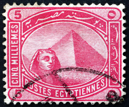 Postage stamp Egypt 1888 Sphinx and pyramids