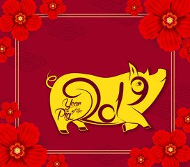 2019 chinese new year calendar. Year of the pig