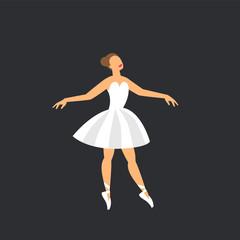 Ballet dancer. Dancing ballerina on a dark background.
