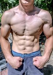 Beautiful torso of an athlete