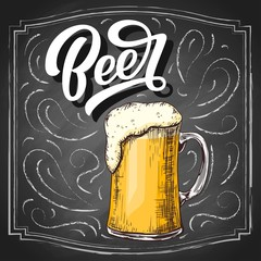 Beer hand lettering, vintage brush typography, with hand-drawn colorful tankard sketch isolated on black chalkboard background. Vector illustration.
