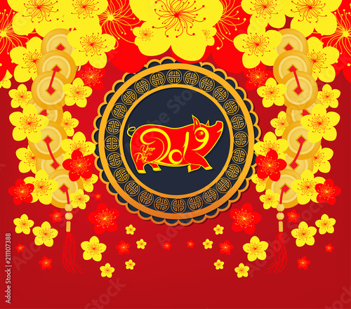 Happy chinese new year 2019 zodiac sign with gold paper - New year 2019 color ...