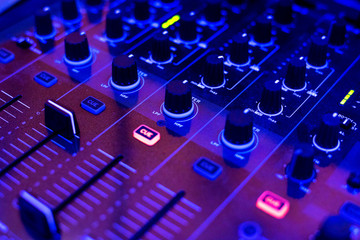 Buttons of the mixer