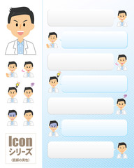 アイコンシリーズ_医師の男性