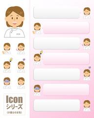 アイコンシリーズ_介護士の女性