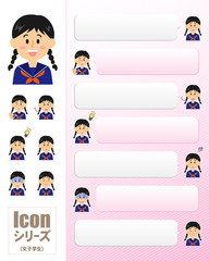 アイコンシリーズ_女子学生