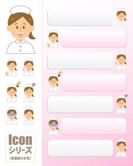 アイコンシリーズ_看護師の女性