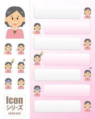 アイコンシリーズ_初老の女性
