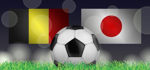Fußball 2018 - Achtelfinale (Belgien vs Japan)