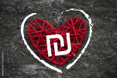 Love Of Money Israel Shekel Symbol On A Red Heart Love Theme