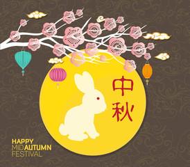 Mid Autumn Festival with Lantern and rabbit Background. Translation: Mid Autumn