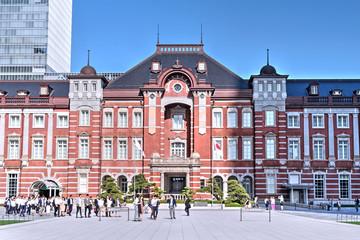 東京駅 (TOKYO STATION)