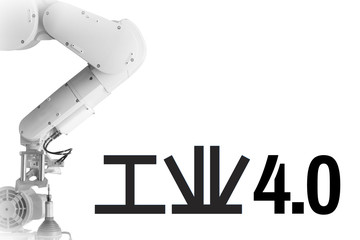 Industry 4.0 Robot arm and industrial  White  background black chinese Text