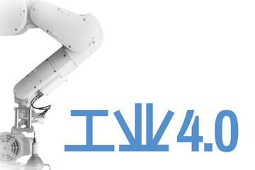 Industry 4.0 Robot arm and industrial  White  background blue chinese Text
