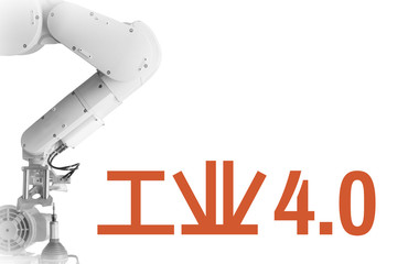 Industry 4.0 Robot arm and industrial  White  background orange chinese Text