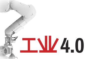 Industry 4.0 Robot arm and industrial  White  background red and Black   chinese Text
