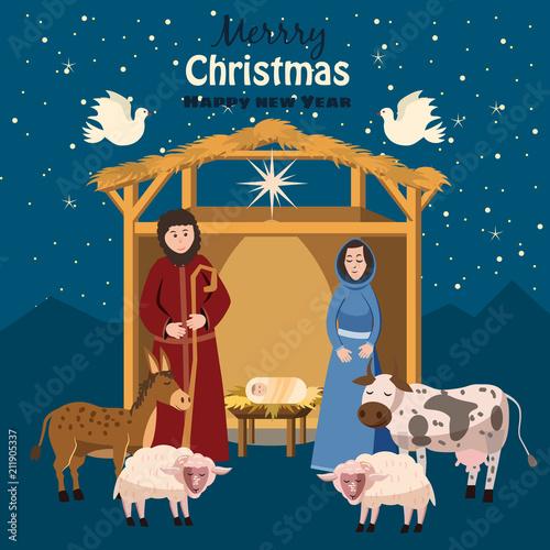 Nativity Scene Vector Set Of Cute People Animals Holiday