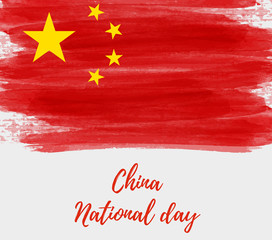 National Day of the People's Republic of China holiday background