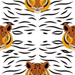 Tiger. Head, Tiger strips, white background. Seamless pattern
