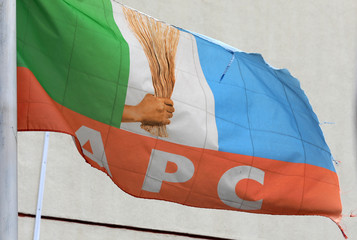 An APC flag is pictured at the All Progressive Congress (APC) national headquarters in Abuja