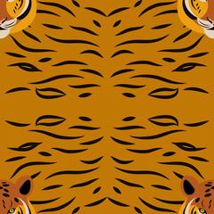 Tiger. Head, fur texture. Seamless pattern
