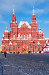 MOSCOW, RUSSIA - February, 2018: The State Historical Museum of Russia