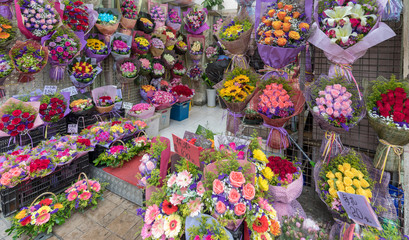 Colourful Florist