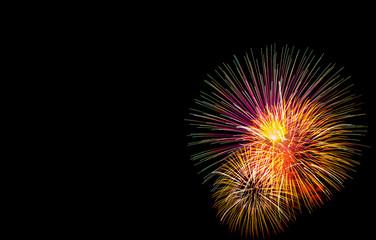 Amazing fireworks festival.